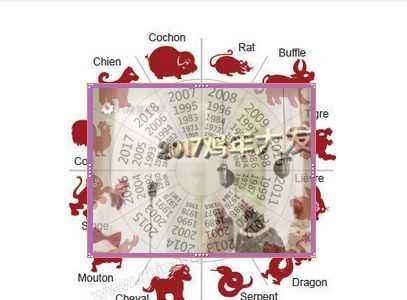 La culture chinoise en QR Code et en réalité augmentée