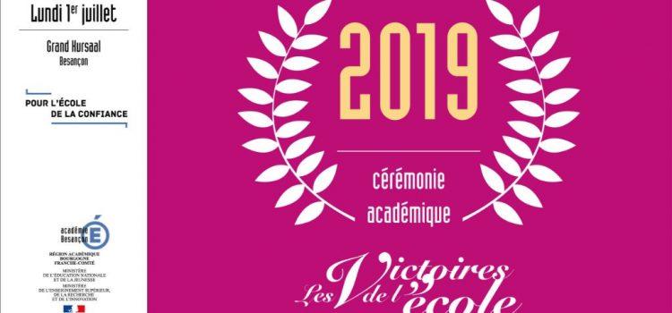 Félicitations à Leila et Aline, pour leur récompense aux Victoires de l'École !!!